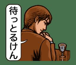 Yoka Otoko 2 sticker #6186236