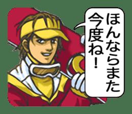 Yoka Otoko 2 sticker #6186238
