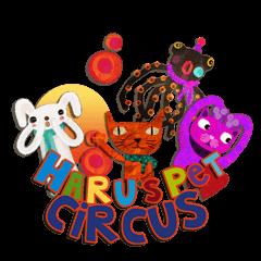 Haru's pet Circus (Eng)
