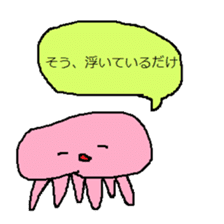 pink & blue jellyfish sticker sticker #6202356