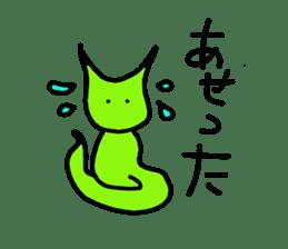 monyomonyo insect sticker #6206655