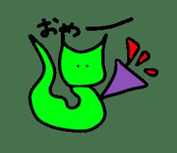 monyomonyo insect sticker #6206674