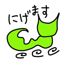 monyomonyo insect sticker #6206677