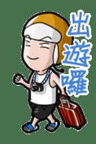 Caps Boy sticker #6206734