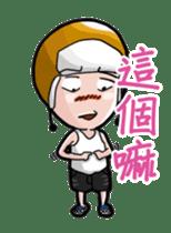 Caps Boy sticker #6206748
