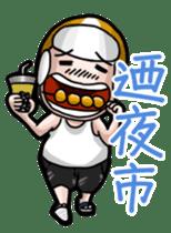 Caps Boy sticker #6206755