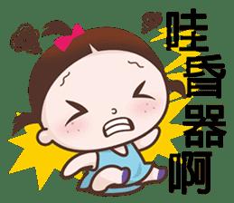 Annoying Kid sticker #6211158