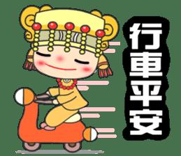 I love Mazu sticker #6211578