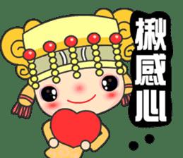 I love Mazu sticker #6211580