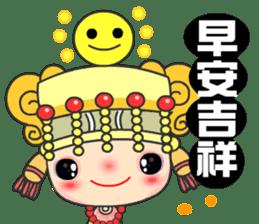 I love Mazu sticker #6211585