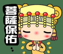 I love Mazu sticker #6211596
