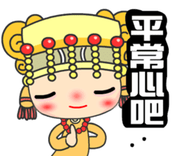 I love Mazu sticker #6211597