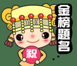 I love Mazu sticker #6211601