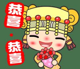 I love Mazu sticker #6211603
