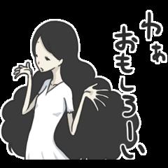 Michiko 101