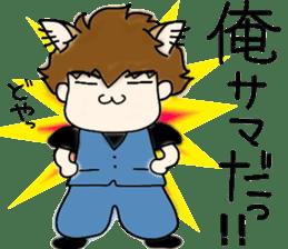 cat craftsman3 sticker #6217864