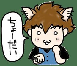 cat craftsman3 sticker #6217865