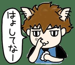 cat craftsman3 sticker #6217870
