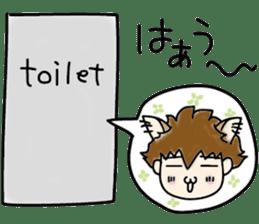cat craftsman3 sticker #6217873