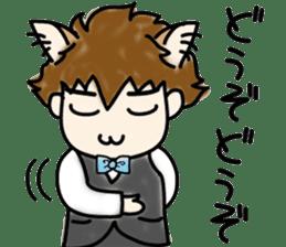 cat craftsman3 sticker #6217883