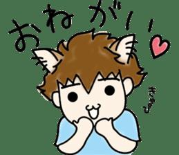 cat craftsman3 sticker #6217887