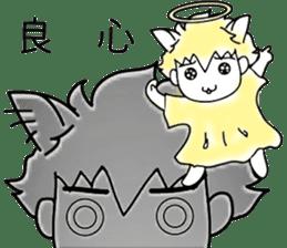 cat craftsman3 sticker #6217890