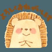สติ๊กเกอร์ไลน์ Happy Hedgehog!