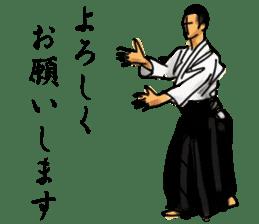 AIKIDO TIME sticker #6219904
