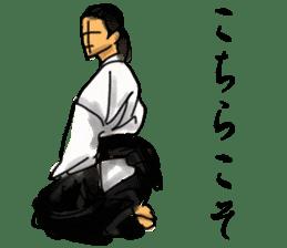 AIKIDO TIME sticker #6219905