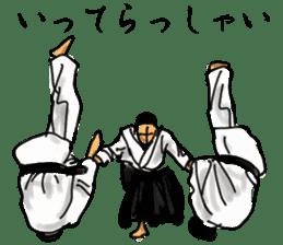 AIKIDO TIME sticker #6219907