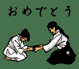 AIKIDO TIME sticker #6219908