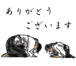 AIKIDO TIME sticker #6219909