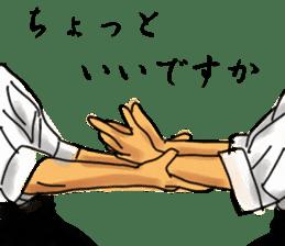 AIKIDO TIME sticker #6219912