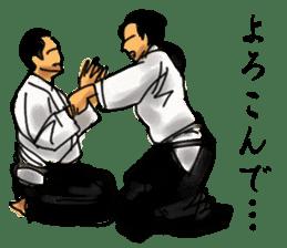 AIKIDO TIME sticker #6219914