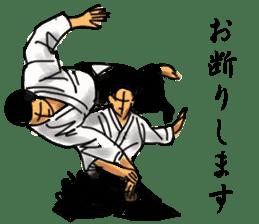 AIKIDO TIME sticker #6219915