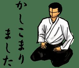 AIKIDO TIME sticker #6219919