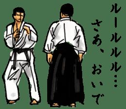 AIKIDO TIME sticker #6219920