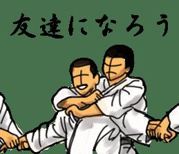 AIKIDO TIME sticker #6219922