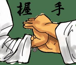 AIKIDO TIME sticker #6219923