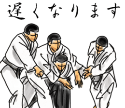 AIKIDO TIME sticker #6219924