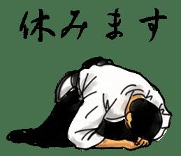 AIKIDO TIME sticker #6219926