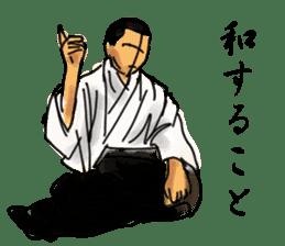 AIKIDO TIME sticker #6219929