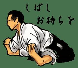 AIKIDO TIME sticker #6219932