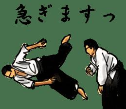 AIKIDO TIME sticker #6219934