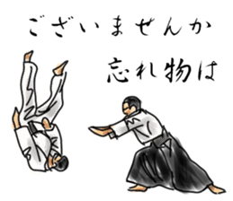 AIKIDO TIME sticker #6219936