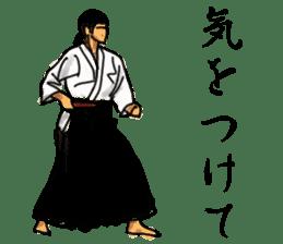 AIKIDO TIME sticker #6219937