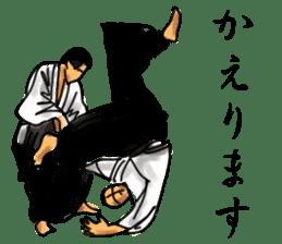 AIKIDO TIME sticker #6219940
