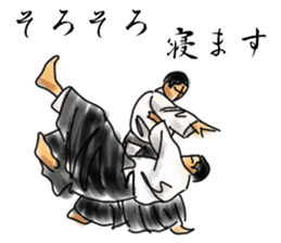 AIKIDO TIME sticker #6219941