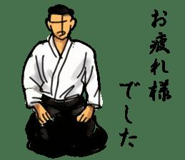 AIKIDO TIME sticker #6219943