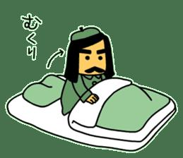 Maison de Waka vol.1 sticker #6230269